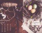 april-2015-desktop-calendar_spiritualwhitespace